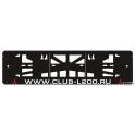 Номерные рамки Клуба L200 www.club-l200.ru