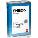 ENEOS GEAR 75/90 GL5 4л